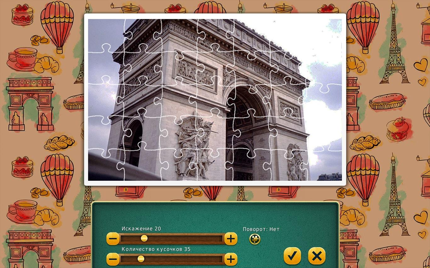 1001 Пазл Вокруг Света: Франция