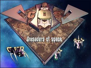 Crusaders of Space 2