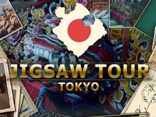 Jigsaw Tour: Tokyo