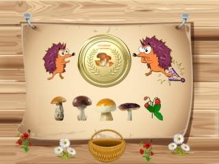 Mushroom Marathon