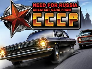 Need For Russia