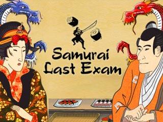 Samurai Last Exam